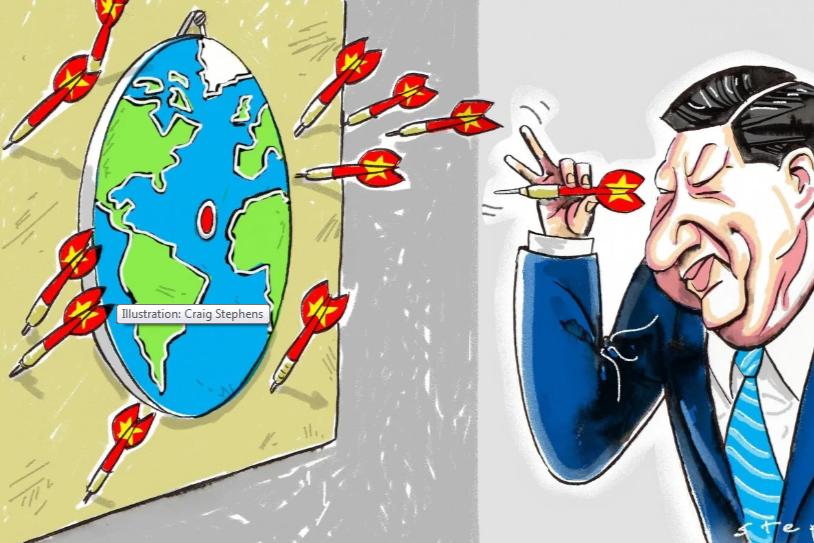Trung Quốc: Sự tách biệt với thế giới và những 'bước hụt' trong đối ngoại