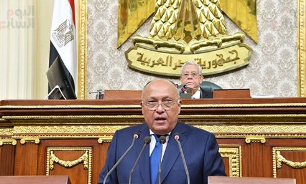 Khẳng định quan hệ 'ổn định' với Mỹ, Ai Cập tuyên bố mối quan hệ với Trung Quốc là 'đặc biệt'