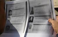 iraq cong bo danh sach truy na 60 nghi can