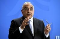 Tăng sản lượng dầu, Iraq ký thỏa thuận trị giá 53 tỷ USD với công ty Mỹ và Trung Quốc