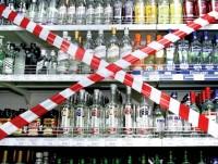 Sử dụng đồ uống có cồn: Cấm chứ không hạn chế