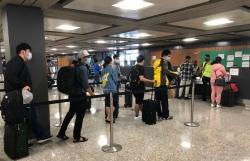 Thêm chuyến bay đưa hơn 340 công dân Việt Nam từ Hoa Kỳ về nước