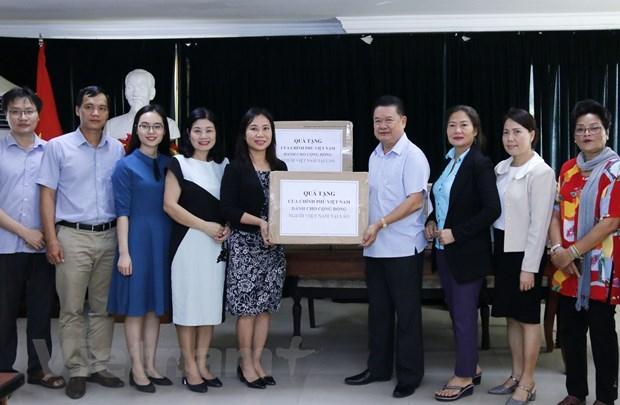 Quan hệ Việt-Lào: Cùng vượt qua trở ngại, khó khăn để đơm hoa kết trái