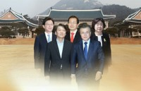bau cu han quoc ty le ung ho tong thong moon jae in duy tri o muc cao