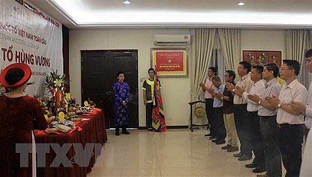 Người Việt tại Malaysia thành kính hướng về cội nguồn