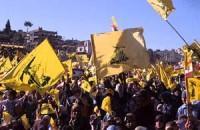 my trung phat cac ca nhan va thuc the lien quan den hezbollah