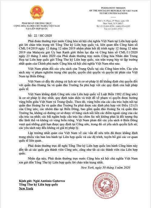 Công hàm là một loại thư tín ngoại giao. Trong ảnh là Phái đoàn Thường trực Việt Nam tại Liên hợp quốc (LHQ) vừa gửi công hàm lên Tổng thư ký LHQ phản đối lập trường Trung Quốc về vấn đề Biển Đông.