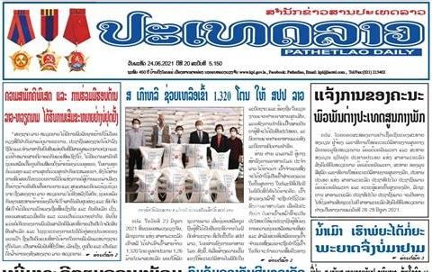 Truyền thông Lào đánh giá cao ý nghĩa chuyến thăm Việt Nam của Tổng Bí thư, Chủ tịch nước Thongloun Sisoulith