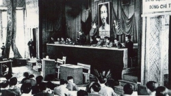 Exhibition on Communist Party of Viet Nam to mark 13th National Party Congress
