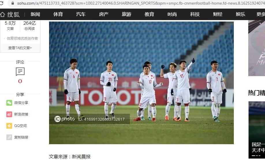 Báo Trung Quốc: Đội tuyển Việt Nam mạnh nhờ cầu thủ con l nhập tịch