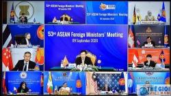 AMM 53: Hội nghị Uỷ ban Hiệp ước khu vực Đông Nam Á không vũ khí hạt nhân (SEANWFZ)